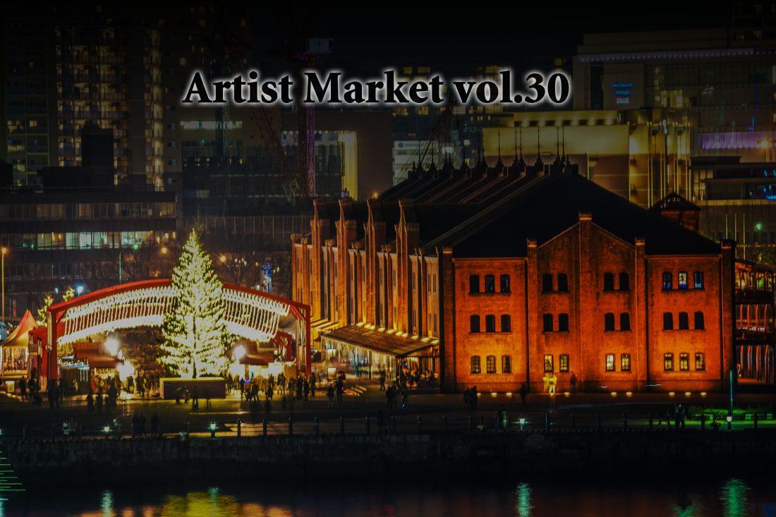 横浜赤レンガ倉庫アーティストマーケット